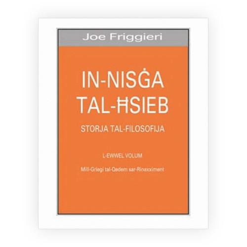 _0000s_0031_In-Nisga tal-Hsieb Vol. 1